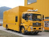 Haidexin HDX5105XDY power supply truck