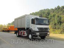 Haidexin HDX5161XZB автомобиль для перевозки оборудования