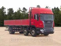 JAC HFC1251P2K2D50S3V cargo truck