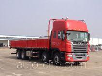 JAC HFC1311P1K4H45S1V бортовой грузовик