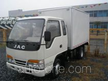 JAC Wuye HFC2810PX1 low-speed cargo van truck