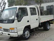 JAC Wuye HFC2815W low-speed vehicle