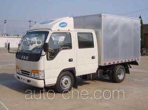JAC Wuye HFC2815WX low-speed cargo van truck