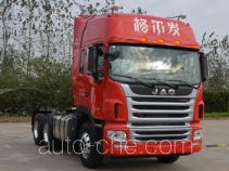 JAC HFC4251P1K5E33S3QV tractor unit