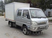 JAC HFC5030XXYRW6E2B7DV box van truck