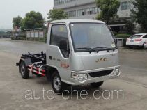 JAC HFC5030ZXXZ detachable body garbage truck