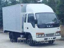 JAC HFC5031XXYK2R1L box van truck
