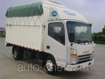 JAC HFC5035CPYP73K1B4 soft top box van truck
