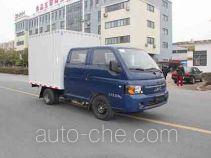 JAC HFC5036XXYRV4K1B5 box van truck