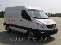 JAC HFC5037XJXK1MDF maintenance vehicle