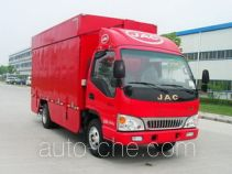 JAC HFC5040XWTK1Z mobile stage van truck