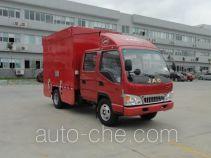 JAC HFC5040XWTKRZ mobile stage van truck