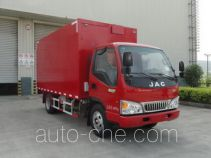 JAC HFC5040XWTKZ mobile stage van truck