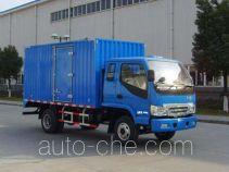 JAC HFC5040XXYK1R1TZ box van truck