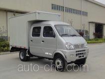JAC HFC5040XXYKRTWZ box van truck