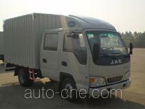 JAC HFC5046XXYR93K2B4 box van truck