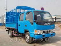 JAC HFC5041CCYR93K6C2 stake truck