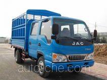 JAC HFC5041CCYR92K2C2 stake truck