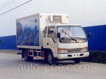 JAC HFC5041XLCKR1 refrigerated truck