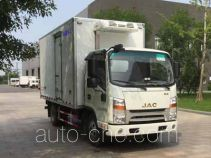 江淮牌HFC5041XLCP73K2C3V型冷藏车