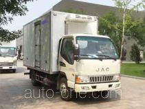JAC HFC5041XLCP93K1C2V refrigerated truck