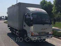 江淮牌HFC5041XSHP93K1C2V型售货车