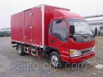 JAC HFC5041XXYP93K1C2 box van truck