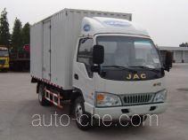 JAC HFC5041XXYP92K2C2 box van truck