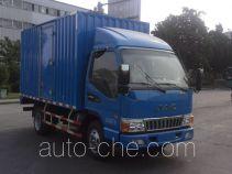 JAC HFC5041XXYP93K2C2V-1 box van truck