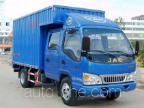 JAC HFC5041XXYR92K1C2 box van truck