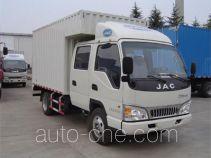 JAC HFC5041XXYR93K7C2 фургон (автофургон)