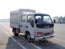 JAC HFC5042CCYR93K4B3 stake truck