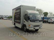 JAC HFC5042XWTZ автофургон сцена