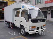 JAC HFC5042XXYR93K4B3 box van truck