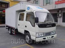 JAC HFC5042XXYR93K6B3 box van truck