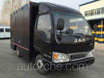 JAC HFC5042XDWP93K3B3 автолавка