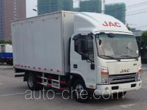 JAC HFC5043XSHP71K1C2V автолавка