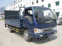 JAC HFC5045LJK9T trash containers transport truck