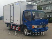 JAC HFC5045XLCP92K1C2V refrigerated truck