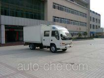 JAC HFC5045XWTKRS mobile stage van truck