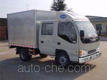 JAC HFC5045XXYR82K1C2 box van truck