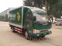 JAC HFC5045XYZK9T postal vehicle