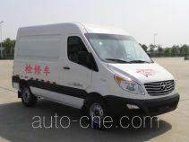 JAC HFC5047XJXKMD maintenance vehicle