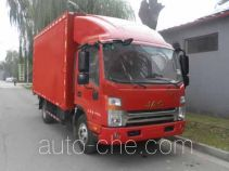 JAC HFC5048CYLP71K1C2 грузовик для перевозки напитков