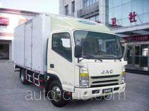 JAC HFC5048XXYP71K1C2 box van truck