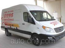 JAC HFC5049XJXKH maintenance vehicle