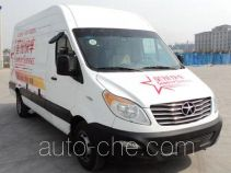JAC HFC5049XJXKHF maintenance vehicle