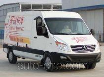 JAC HFC5049XJXKMDF maintenance vehicle