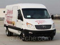 JAC HFC5049XJXKMF maintenance vehicle
