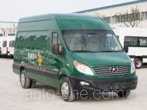 JAC HFC5049XYZKHF postal vehicle